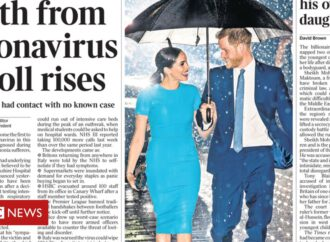 The Papers: 'Menu of options' to fight 'killer bug'