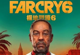 Far Cry 6 confirmed by PS Store leak