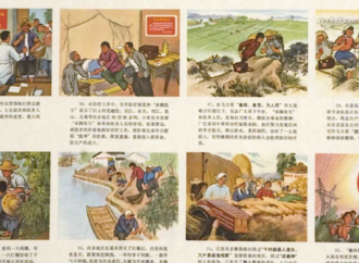 Mao's China falsely claimed it had eradicated schistosomiasis – and it's still celebrating that 'success' in propaganda today