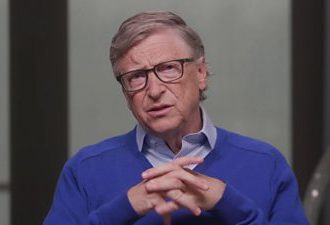Coronavirus: Bill Gates says rich countries must help make vaccine accessible to all