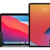 Apple drops iPadOS 14, macOS Big Sur, tvOS 14 public beta – watchOS 7 coming soon